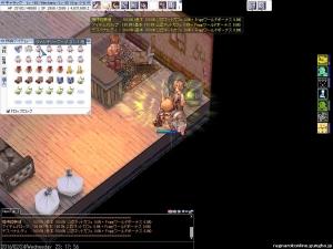 screenFrigg1116.jpg