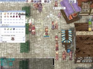 screenFrigg1118.jpg