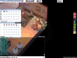 screenFrigg1126.jpg
