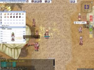screenFrigg1132.jpg