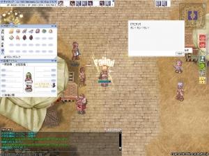 screenFrigg1134.jpg