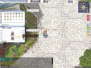 screenFrigg1138.jpg