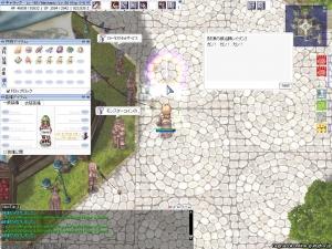 screenFrigg1142.jpg