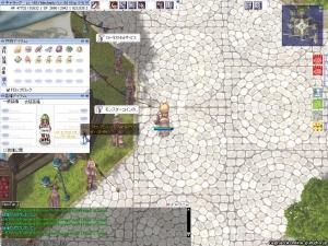 screenFrigg1143.jpg