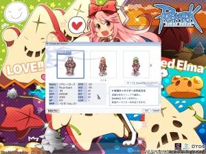 screenFrigg1156.jpg