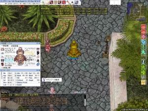 screenFrigg1158.jpg