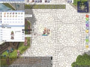screenFrigg1230.jpg