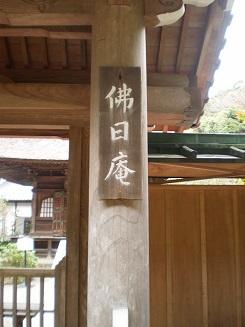 円覚寺 12
