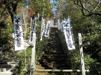 杉本寺 4