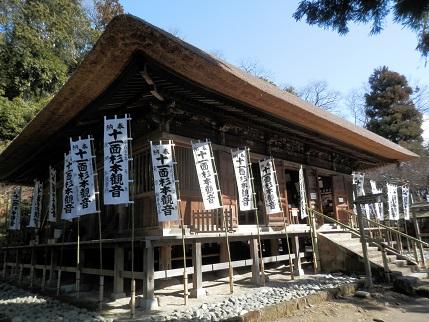 杉本寺 5