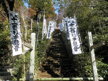 杉本寺 9