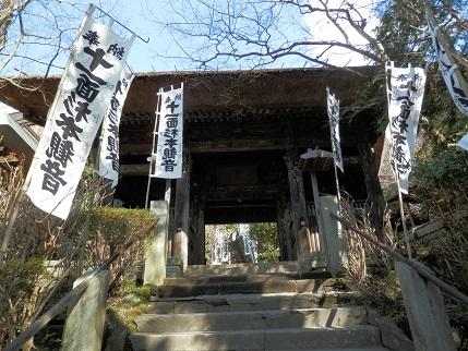 杉本寺 10