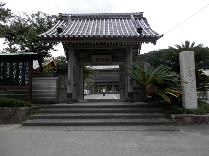 光明寺 2