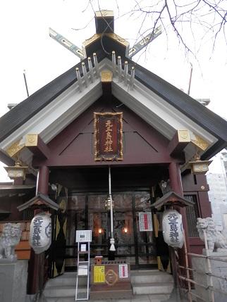 元三島神社 4