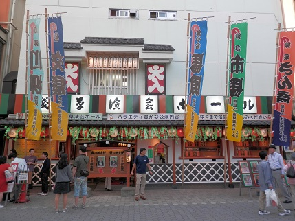 浅草演芸ホール 8