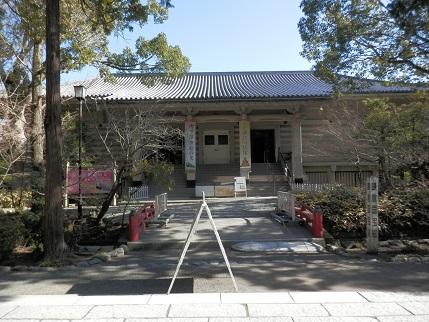 鎌倉国宝館 4