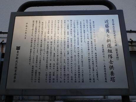 板橋 11