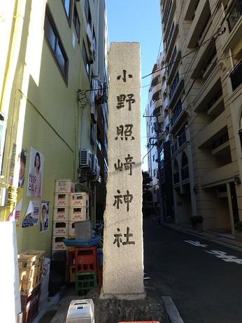 下谷七福神 17