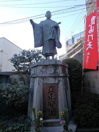 下谷七福神 23