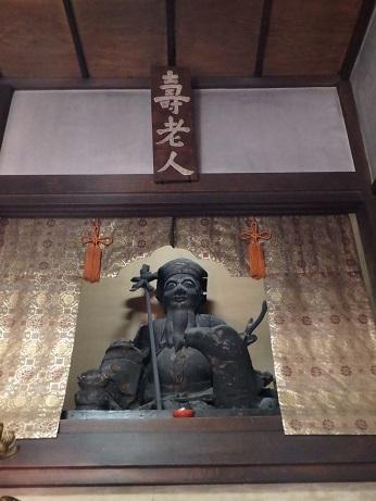 谷中七福神 38