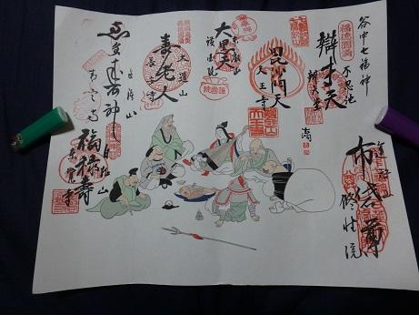 谷中七福神 色紙 2