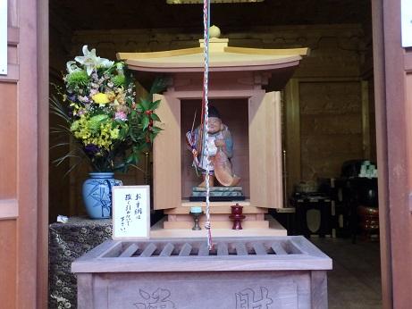 日野七福神 47