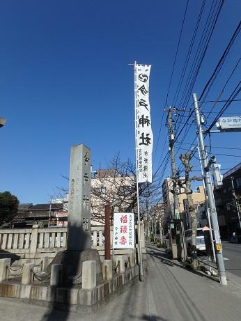 浅草七福神 38