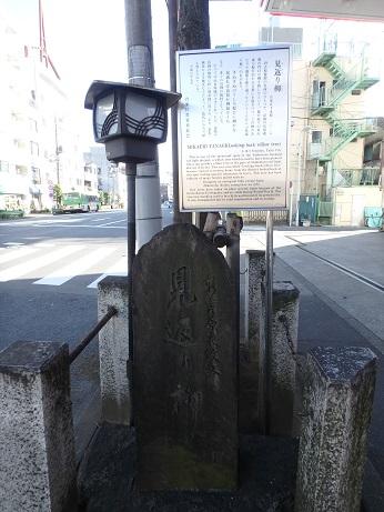 浅草七福神 59