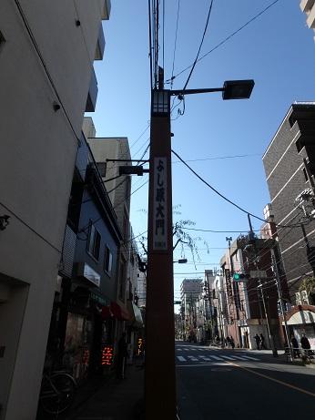 浅草七福神 60