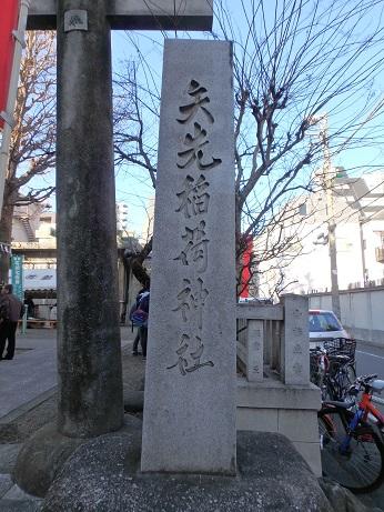 浅草七福神 81