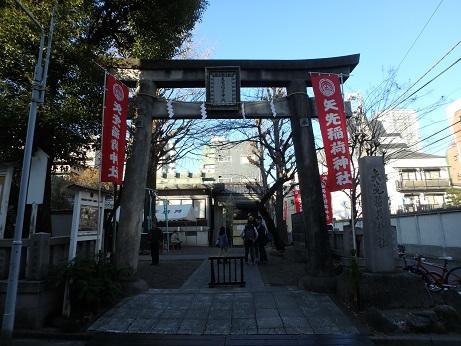 浅草七福神 82