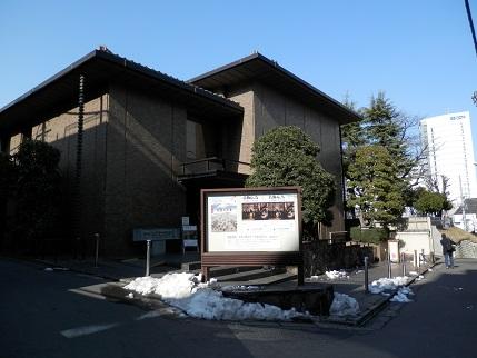 太田記念美術館 2