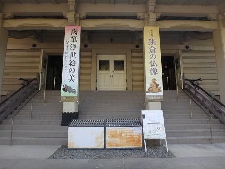 鎌倉国宝館 7