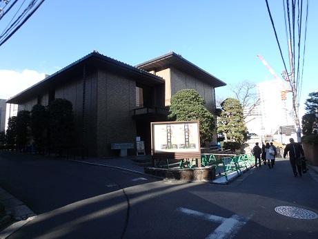 太田記念美術館 3