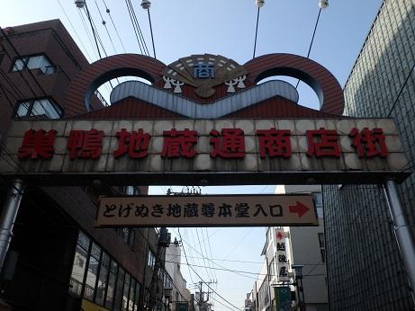 高岩寺 2