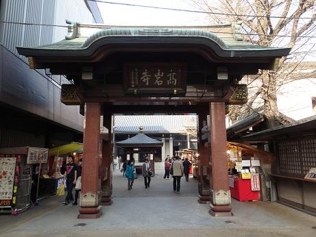高岩寺 3