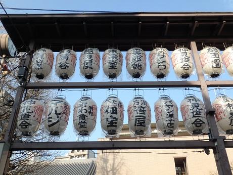 高岩寺 4