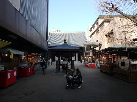 高岩寺 5