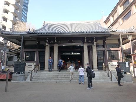 高岩寺 6