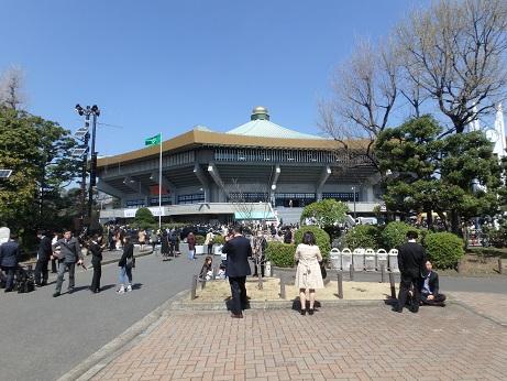 武道館 3