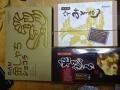DSC00334名古屋から大阪に買ってきた土産