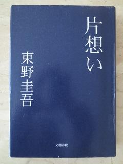 0215DBOOK2.jpg