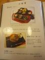 0224SBMTO2.jpg