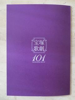 1225XMGNJ6.jpg