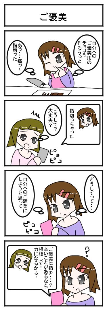gohoubi.jpg