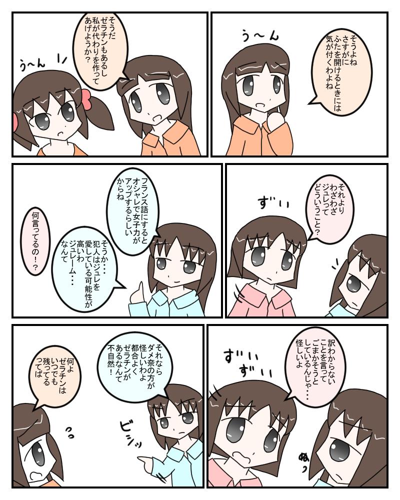 jiken3.jpg