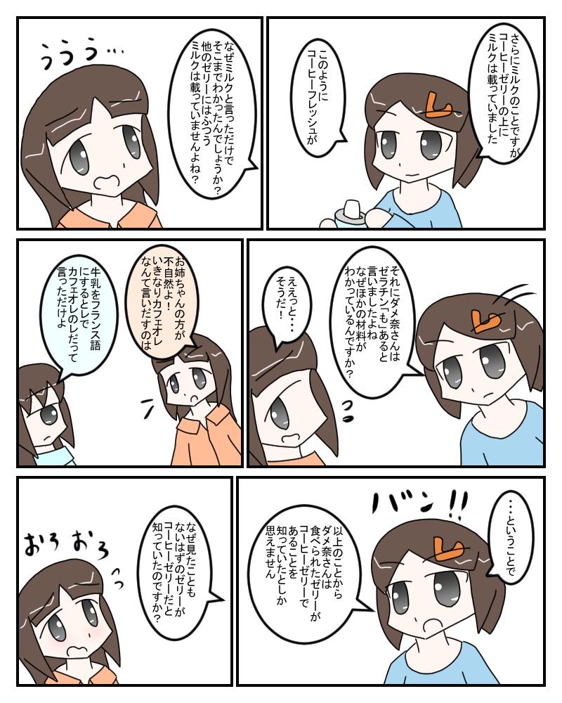jiken6.jpg