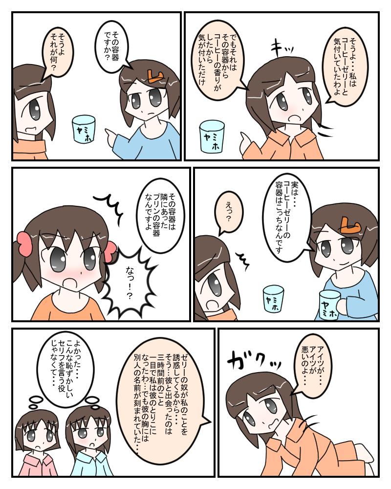 jiken7.jpg