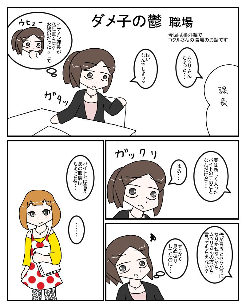 syokuba1.jpg
