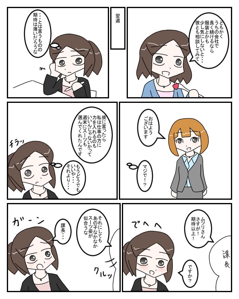 syokuba4.jpg